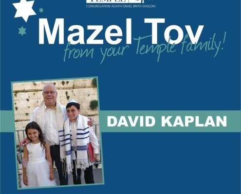 Mazel tov, to David Kaplan, as he was called to the Torah as a Bar Mitzvah in Israel at the Egalitarian Wall.